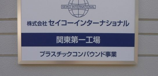 サイン(看板)