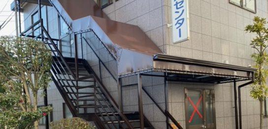デザインテント(階段テント)